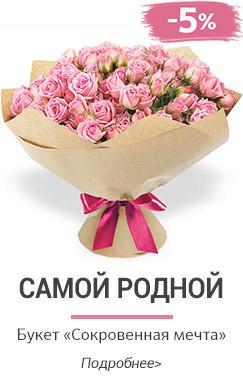 Заказать букет цветов маркс подарок на 8 марта начальству